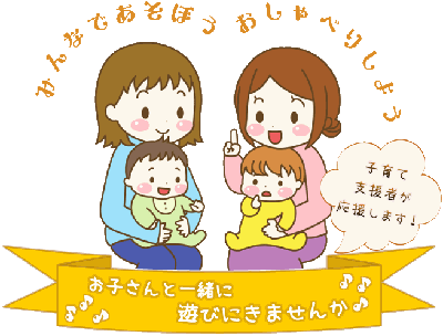 Illustration of state to be idle between parent and child