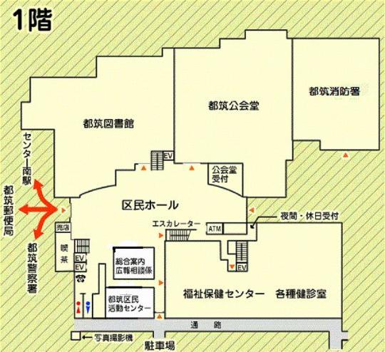 구청 1층 플로어 맵